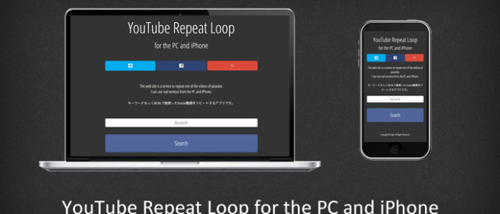 YouTube Repeat Loop for the PC and iPhone
